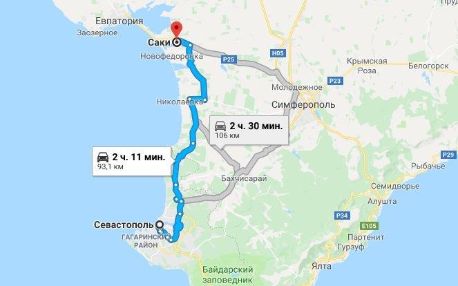 «Крымская» минеральная вода в Саках