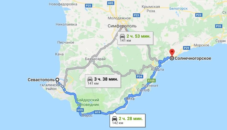 Поселок Солнечногорское в Крыму