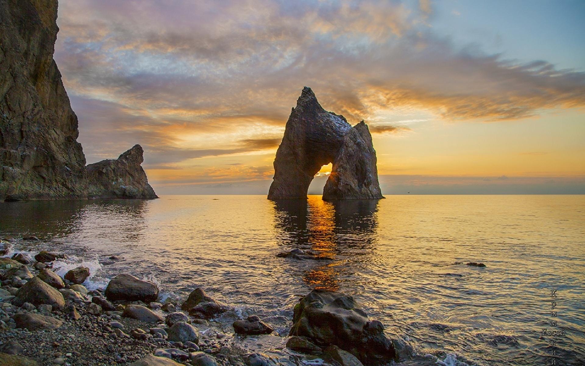 Развлечения Курортного в Крыму