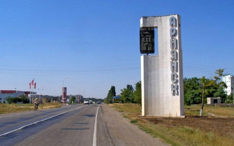 Город Армянск в Крыму: тихое место с богатой историей и теплым морем