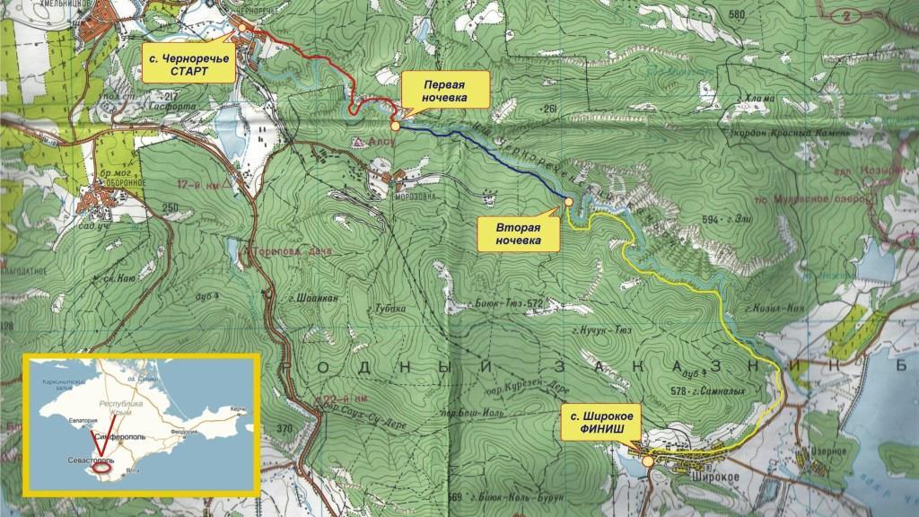 поход по Чернореченскому каньону Крыма