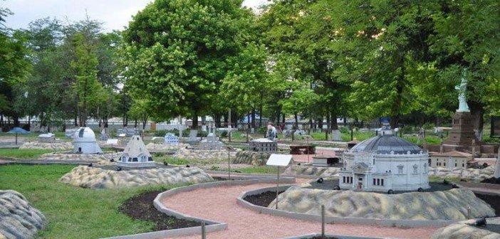 Бахчисарайский парк «Крым в миниатюре на ладони»