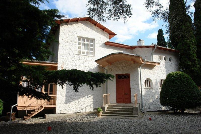 Дом Антона Павловича Чехова