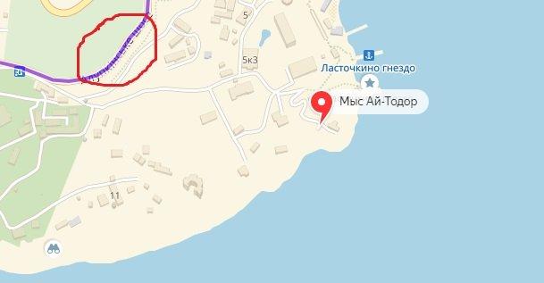 мыс Ай-Тодор