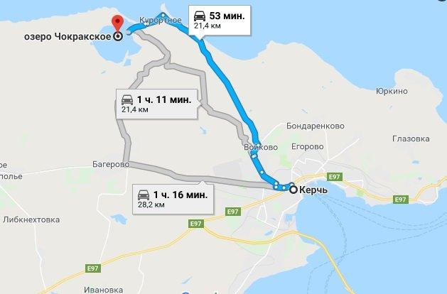озеро Чокрак на карте Крыма