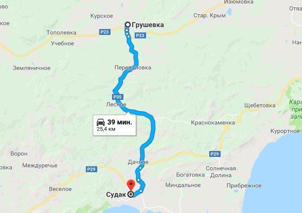 За степной вешенкой в Грушевку
