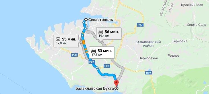 Как добраться до Балаклавской бухты?