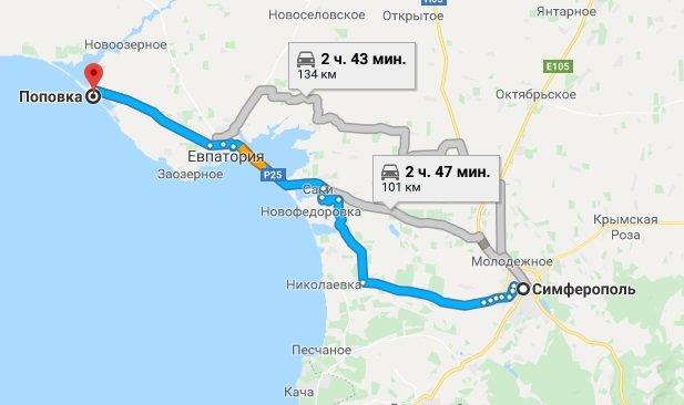 Как доехать до Поповки из столицы