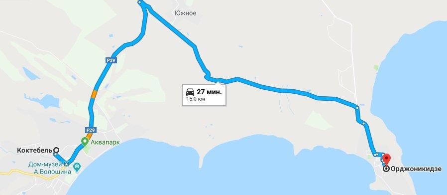 Как добраться до Орджоникидзе в Крыму