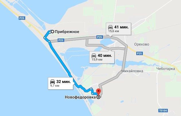 поехать в сторону Евпатории до села Прибрежное