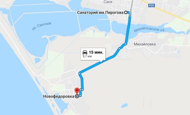 Дорога в сторону г. Саки до санатория Пирогова